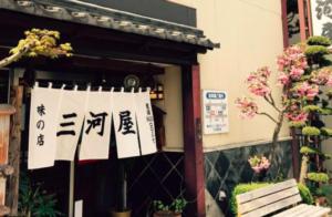 キャンピングカー|レンタル|鯉|鯉料理|長野県|佐久市