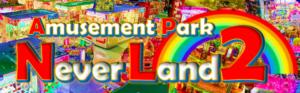キャンピングカー|レンタル|ゲームセンター|UFOキャッチャー|攻略|座間市|アーケードゲーム