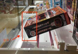 キャンピングカー|レンタル|ゲームセンター|UFOキャッチャー|攻略