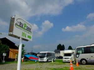 キャンピングカー|レンタル|GASTEIN角館|RVパーク|秋田県|角館町