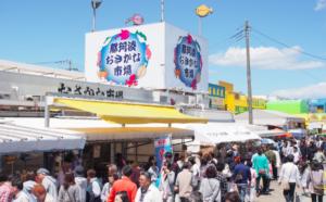 キャンピングカー|レンタル|RVパークあじがうら|RVパーク|ひたちなか市|阿字ヶ浦温泉のぞみ|那珂湊おさかな市場|ウニ|海鮮