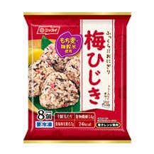 キャンピングカー レンタル 梅ひじきおにぎり 冷凍食品 自宅待機 ニッスイ 王将 餃子 