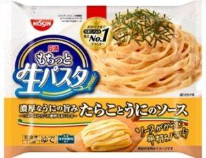 キャンピングカー レンタル 梅ひじきおにぎり 冷凍食品 自宅待機 ニッスイ 王将 餃子 日清 生パスタ 