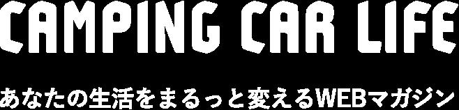 CAMPING CAR LIFE